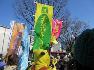練馬からの仲間とともに渋谷方面をパレード