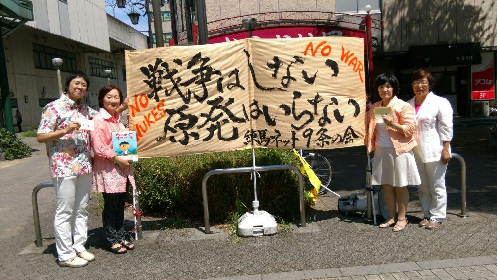 右から、橋本区議、きみがき区議、やない、きくち前区議