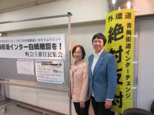 都政担当の菊地靖枝とともに参加し、住民の皆さんの声を伺ってきました